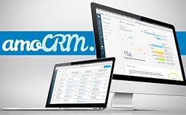 Обновление модуля интеграции amoCRM