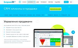 Интеграция FormDesigner с Битрикс24