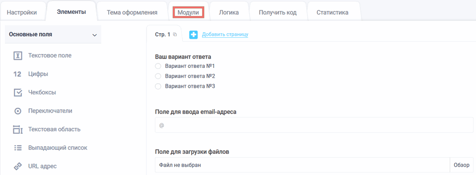 Модуль интеграции с Яндекс.Диском 1
