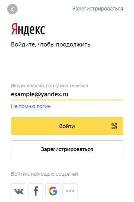 Модуль интеграции с Яндекс.Диском 4