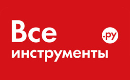 Кейс ВсеИнструменты.ру: как организовать премию и голосование в сжатые сроки.