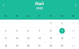 Доработка календаря: настраивам интервал времени в минутах