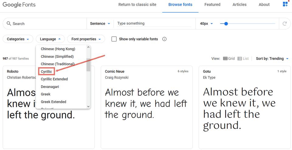 Как подключить собственный шрифт к форме 2