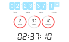 Design theme, size and basic colors of countdown timer