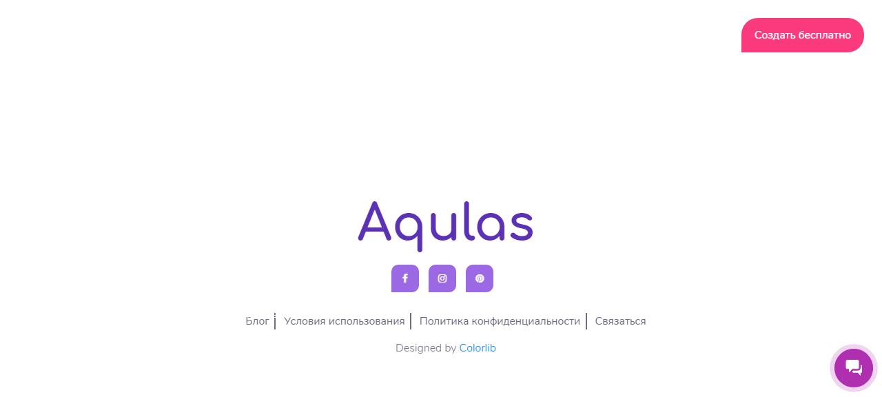 Aqulas - Бесплатная мультиссылка в Инстаграм
