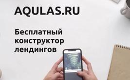 Как сделать бесплатно мобильный лендинг для соц. сетей