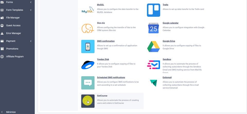 GetCourse 1 service integration module