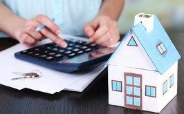 Расчёт ипотеки
