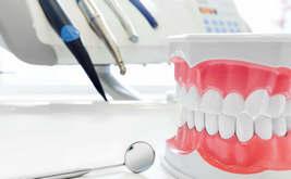 Узнайте стоимость лечения у стоматолога
